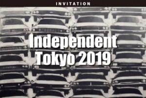 IndependentTokyo2019_inv
